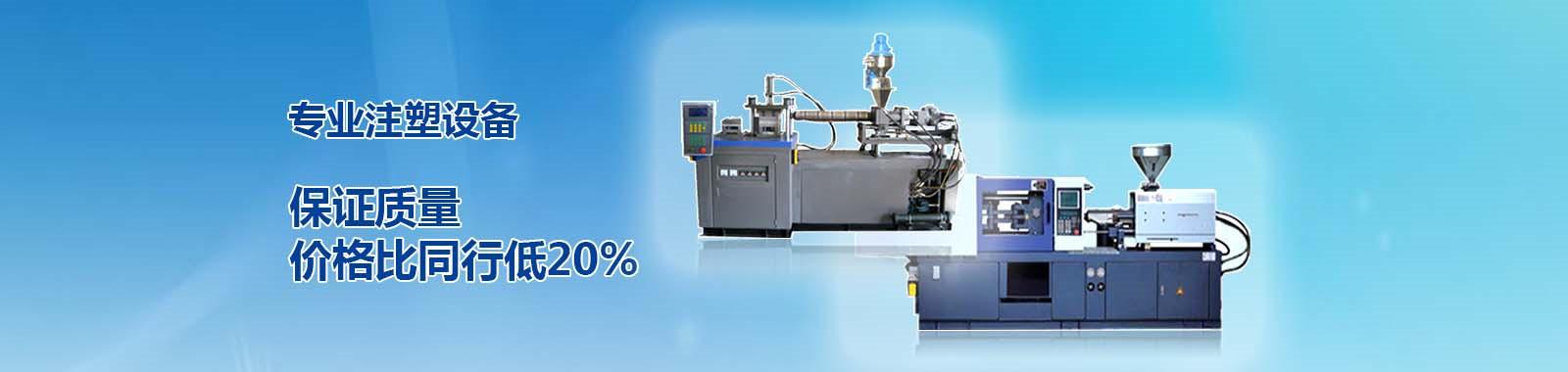 塑胶制品质量保证,价格比同行优惠20%