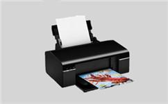 打印机外壳